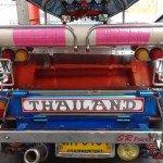 Tajlandia… pierwsze wrażenia po powrocie