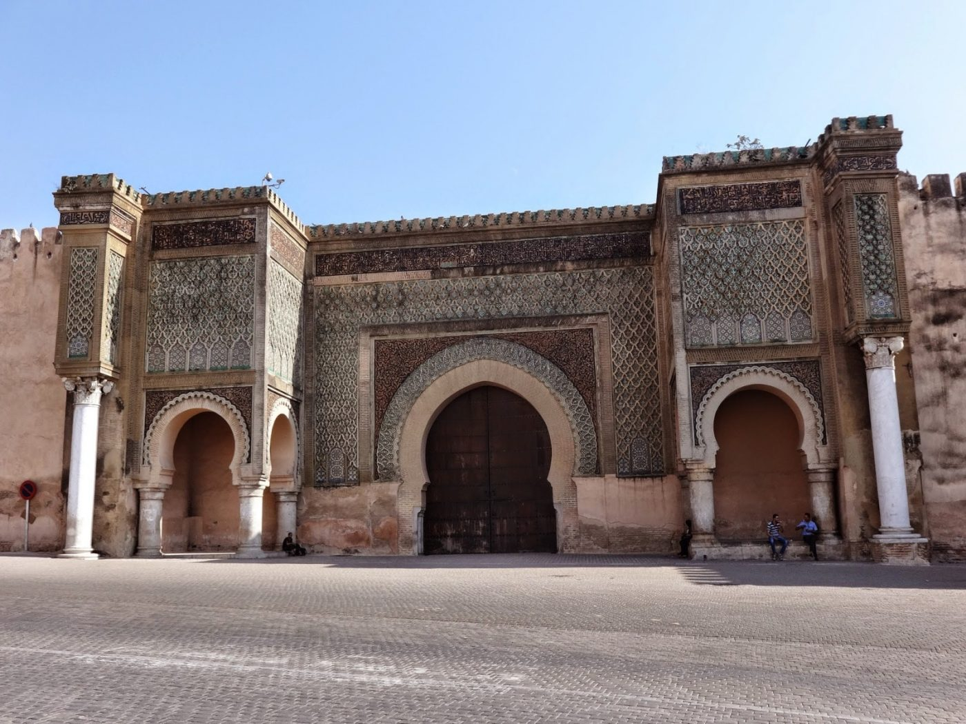 Pół dnia w Meknes Maroko