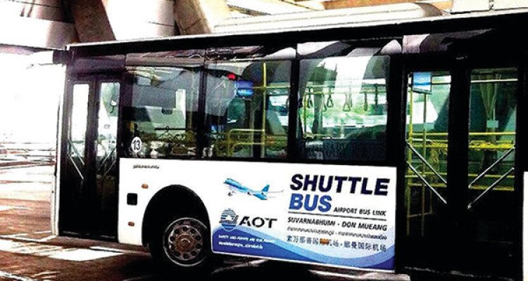 don-mueang-shuttle-bus