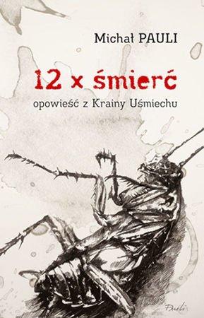 12-x-smierc-b-iext7097252
