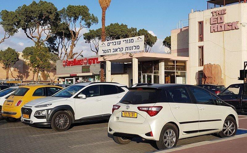 Eilat ceny jedzenia w supermarkecie