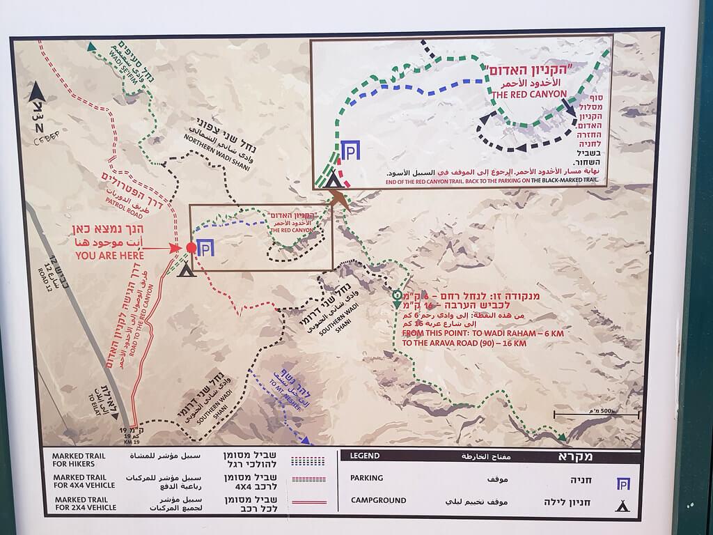 jak wygląda szlak w Czerwonym Kanionie koło Ejlatu