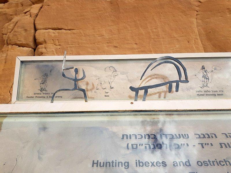 co zobaczyć w południowym Izraelu
