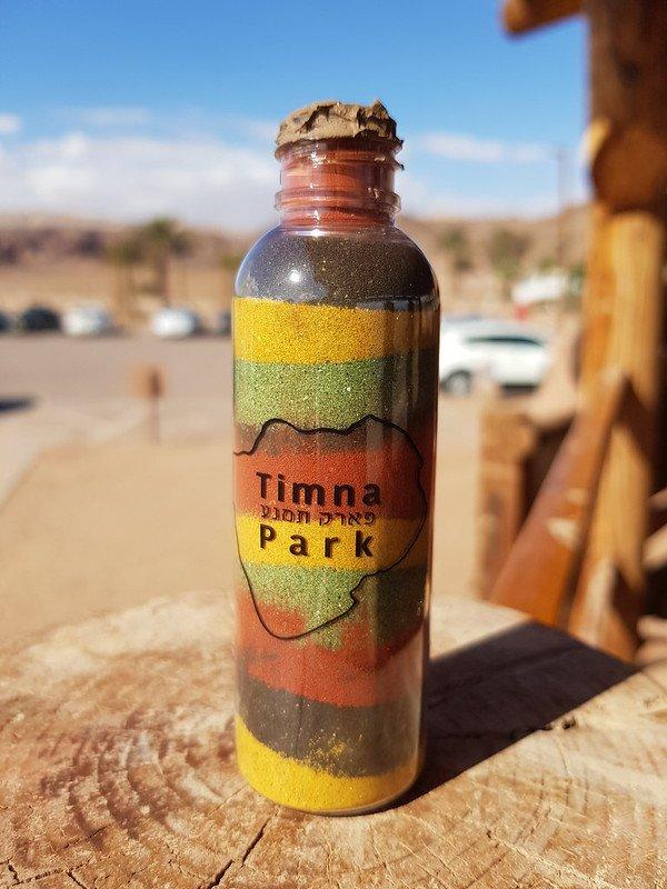 jak zwiedzać Timna Park